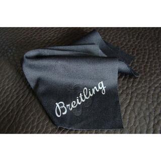 ブライトリング(BREITLING)のBREITLING ブライトリング 腕時計 拭き布 クロス クリーナー ハンカチ(その他)