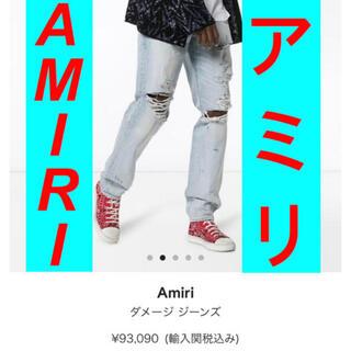フィアオブゴッド(FEAR OF GOD)の美品 AMIRI デニム パンツ ジーンズ 29(デニム/ジーンズ)