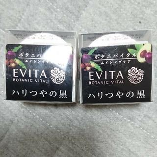 エビータ(EVITA)のエビータボタニバイタルクリーム(その他)