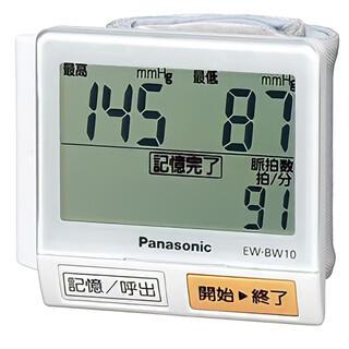 パナソニック(Panasonic)のパナソニック 血圧計 EW-BW10 ホワイト色(その他)