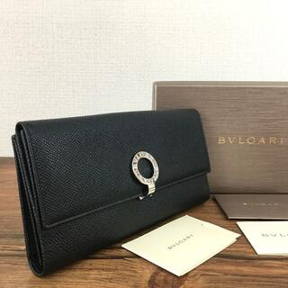 ブルガリ(BVLGARI)の極美品 BVLGARI Wホック財布 ブラック ウォレット 471(長財布)