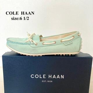 コールハーン(Cole Haan)のCOLE  HAAN コールハーン ドライビングシューズ 36.5 フラット(ローファー/革靴)