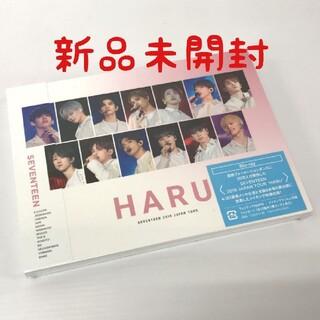 SEVENTEEN - 新品未開封 SEVENTEEN HARU Blu-ray