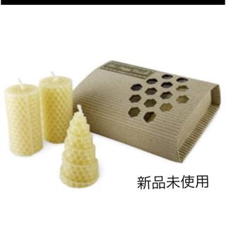 山田養蜂場 -  山田養蜂場 ビーハッピーキャンドル 蜜蝋 新品未使用