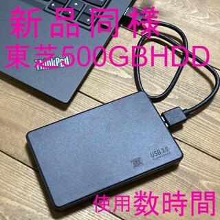 トウシバ(東芝)の【新品同様】検査済 500GB USB3.0 ポータブルHDD 東芝製(DVDレコーダー)