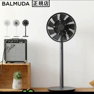 バルミューダ(BALMUDA)のバルミューダ ザ・グリーンファン EGF-1700 ダークグレーxブラック(扇風機)