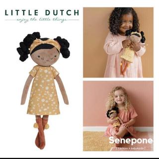 ボンポワン(Bonpoint)のLittle Dutch リトルダッチ お人形 エヴィちゃん 35cm ドール(知育玩具)