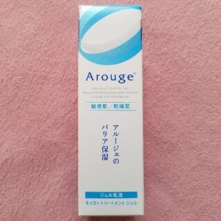 アルージェ(Arouge)のアルージェ モイスト トリートメント ジェル(乳液/ミルク)