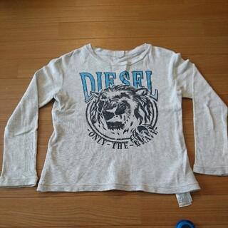 ディーゼル(DIESEL)のDIESEL ディーゼル size8(132~135)ロンTワッフル地(Tシャツ/カットソー)