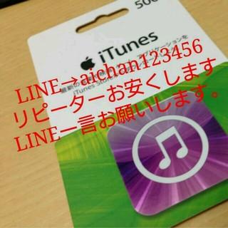 iTunes500(その他)