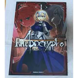 カドカワショテン(角川書店)のFate/Apocrypha 1巻(少年漫画)