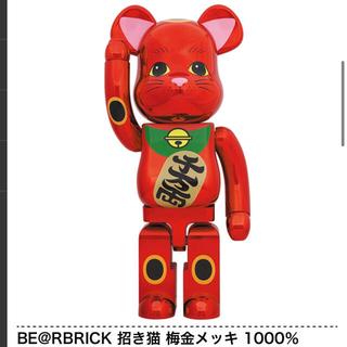 メディコムトイ(MEDICOM TOY)のBE@RBRICK 招き猫 梅金メッキ1000%(その他)
