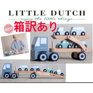 ボーネルンド(BorneLund)の ☆LITTLE DUTCH☆リトルダッチ  トランスポート ミニカー(知育玩具)