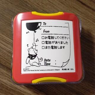 メモポン ぷーさん(印鑑/スタンプ/朱肉)