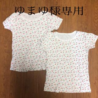 コンビミニ(Combi mini)のコンビミニ 下着半袖130 2枚セット(下着)
