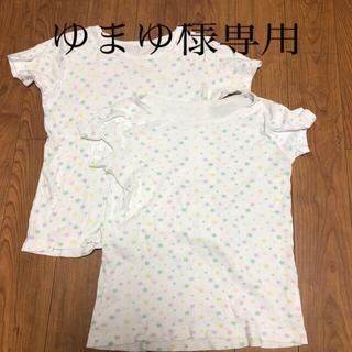コンビミニ(Combi mini)のコンビミニ 下着半袖130 3枚セット  (下着)