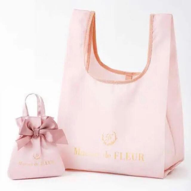 Maison de FLEUR(メゾンドフルール)のメゾンドフルール 付録 ローソン エコバッグ ベビーピンク レディースのバッグ(エコバッグ)の商品写真