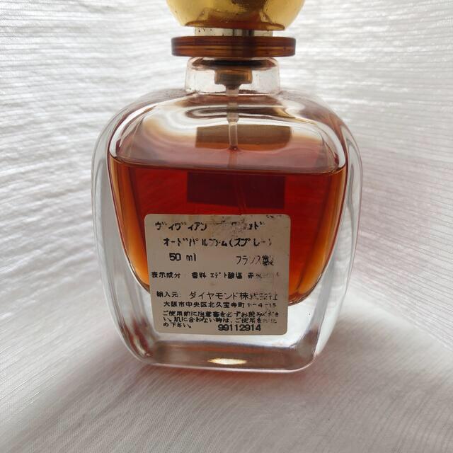 Vivienne Westwood(ヴィヴィアンウエストウッド)のVivienne Westwood   香水 50ml コスメ/美容の香水(香水(女性用))の商品写真