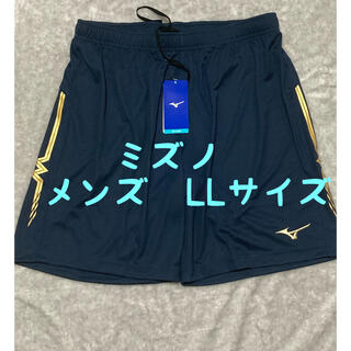 ミズノ(MIZUNO)のミズノ メンズ ショートパンツ LLサイズ(ショートパンツ)