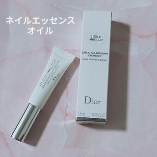 ディオール(Dior)の♥️新品♥️ディオール ネイルエッセンス ネイルオイル(ネイルケア)