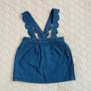 プティマイン(petit main)のプティマイン デニムスカート 90(スカート)