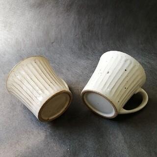 新品 美濃焼 ナチュラル マグカップ ペアセット(食器)