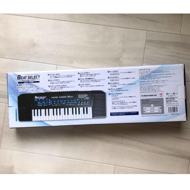 BEAT  SELECT ピアノ・新品 楽器の鍵盤楽器(ピアノ)の商品写真