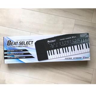 BEAT  SELECT ピアノ・新品