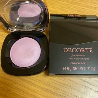 COSME DECORTE - コスメデコルテ  クリームブラッシュ  PU150  チーク  パープル