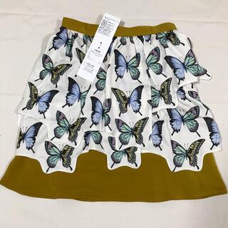ボシュプルメット(bortsprungt)のタグ付き ボシュプルメット バタフライ スカート 蝶々(ひざ丈スカート)