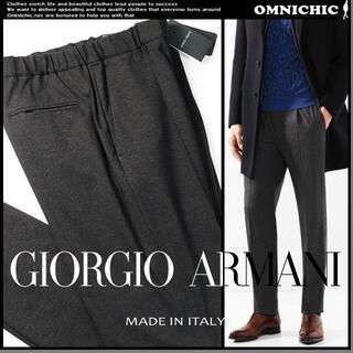ジョルジオアルマーニ(Giorgio Armani)の新品10万【ジョルジオアルマーニ】クリース入りジャージョガースラックスパンツ46(スラックス)