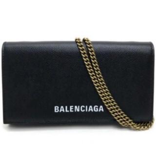 バレンシアガ(Balenciaga)のバレンシアガ チェーンウォレット 長財布 BALENCIAGA(長財布)