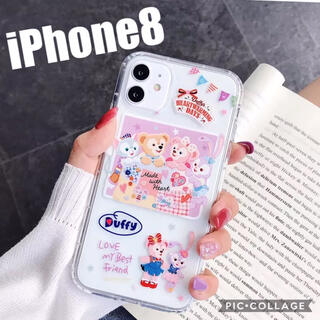 ダッフィー(ダッフィー)の新品 iPhone8 ダッフィー フレンズ スマホケース ディズニー カバー(iPhoneケース)