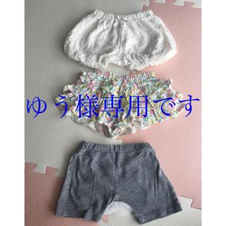 ニシマツヤ(西松屋)の半ズボン3着セット(60〜70サイズ) (その他)