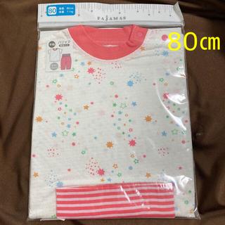 アカチャンホンポ(アカチャンホンポ)の【新品未使用】アカチャンホンポ パジャマ 半袖 腹巻付 80(パジャマ)