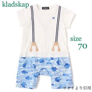 kladskap - kladskap 水彩海柄カバーオール【新品】 サイズ70