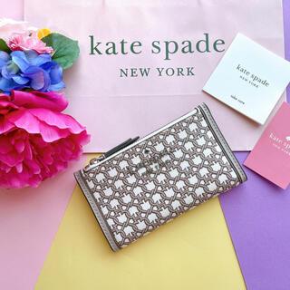 kate spade new york - 新品♡kate spade ケイトスペード コインケース 白 グレー 小銭入れ