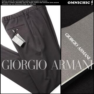ジョルジオアルマーニ(Giorgio Armani)の新品10万【ジョルジオアルマーニ】クリース入りジャージョガースラックスパンツ50(スラックス)