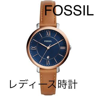 フォッシル(FOSSIL)のフォッシル(FOSSIL)レディース時計☆新品未使用(腕時計)