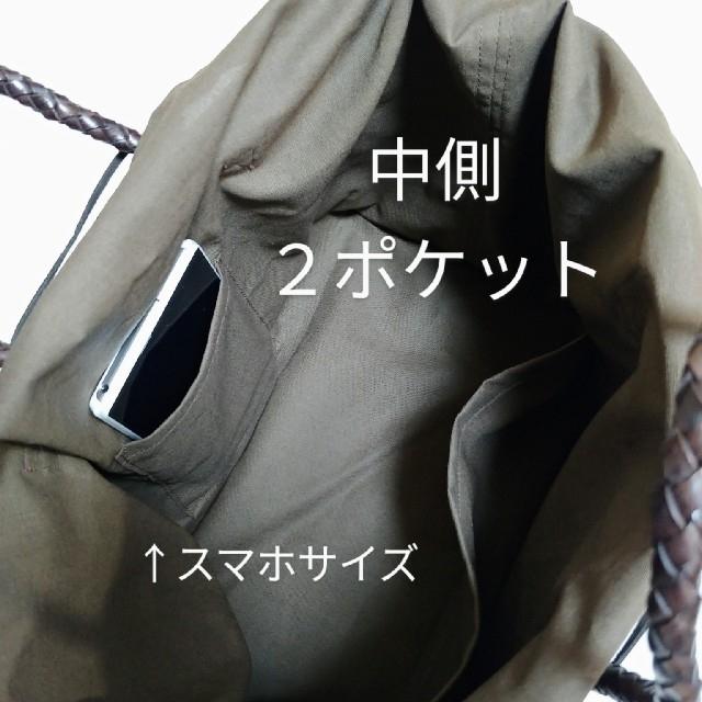 DRAGON(ドラゴン)のドラゴンディフュージョン8811バッグ内袋と底板セット レディースのバッグ(かごバッグ/ストローバッグ)の商品写真