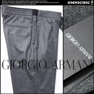 ジョルジオアルマーニ(Giorgio Armani)の新品10万【ジョルジオアルマーニ】ウールジョガースラックスパンツ54(スラックス)