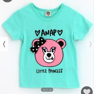 アナップキッズ(ANAP Kids)の専用   3点(Tシャツ/カットソー)