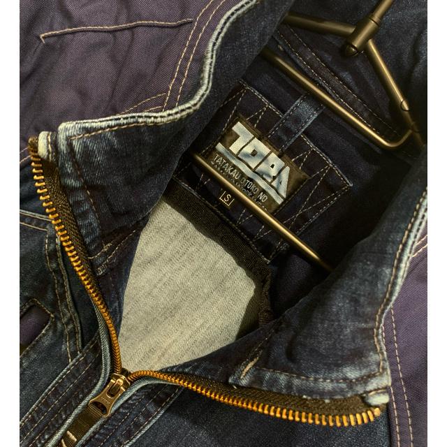 寅壱(トライチ)の寅壱 上下セット メンズ デニム ストレッチ 作業服 作業着 メンズのパンツ(ワークパンツ/カーゴパンツ)の商品写真