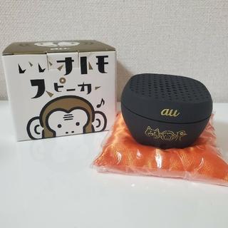 au - 【非売品】au 三太郎グッズ Bluetoothスピーカー