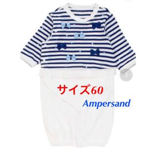 アンパサンド(ampersand)の【Ampersand】2WAYドレス カバーオール ロンパース(カバーオール)