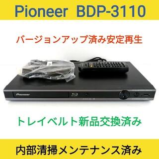 パイオニア(Pioneer)のPioneer ブルーレイプレーヤー【BDP-3110】◆バージョンアップ済み(ブルーレイプレイヤー)