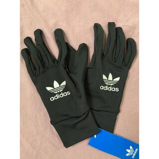 アディダス(adidas)のadidas アディダス グローブ 手袋(手袋)