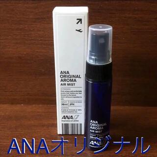 エーエヌエー(ゼンニッポンクウユ)(ANA(全日本空輸))のANA オリジナル アロマ エアミスト 30mL(アロマスプレー)