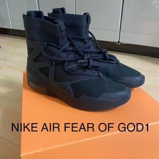 ナイキ(NIKE)のNIKE AIR FEAR OF GOD1(スニーカー)
