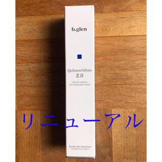 ビーグレン(b.glen)のビーグレン ホワイトクリーム 2.0(フェイスクリーム)